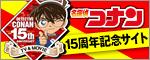 Página oficial del Manga