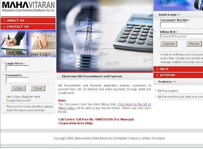 MSEB Online Bill Payment - MSEDL billing.mahadiscom.in Pune, Mumbai
