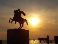 Ἀλέξανδρος ὁ Μακεδὼν θαυμαστὸν βίον ἐβίωσε