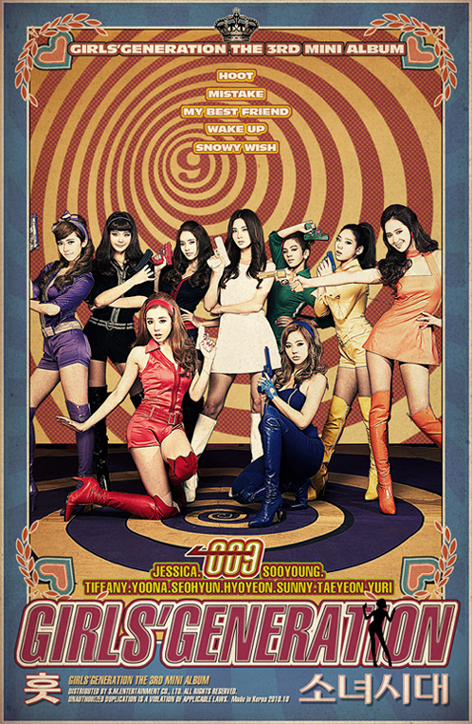 girls-generation-hoot. 11 Feb 2011 . Hoot lyrics Nun kkambbak hal sai neon