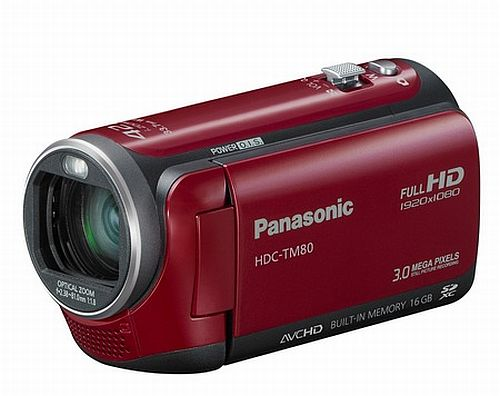 New Five Panasonic Camcorders