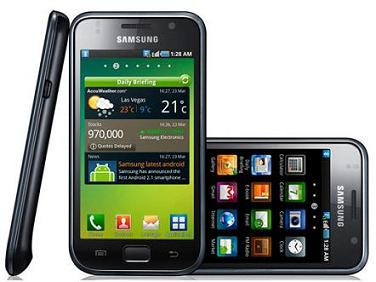 samsung-galaxy-s-telefono-movil-celular-android
