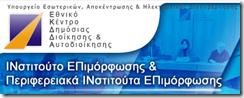 http://www.ekdd.gr/ekdda/index.php/gr/