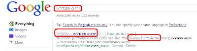 http://1.bp.blogspot.com/_EWSCynPo_9Q/TJOtHySQt6I/AAAAAAAACac/QdyFCHhUDCc/s1600/2_Google+Search_1284745524524.jpeg