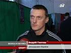 Голова клубу-Андрій Гентош