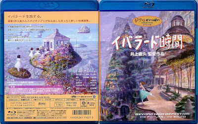 Studio Ghibl Blu-Ray - Iblard Jikan