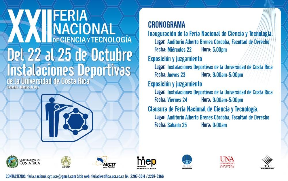 Inauguró la Feria Internacional Aconcagua 2008 - MDZ
