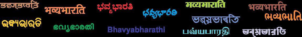 Bhavya Bharathi