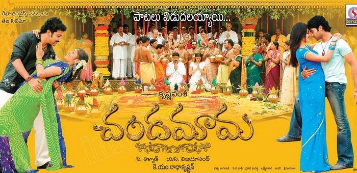 Chandamama (2007) Chandamama+blog4