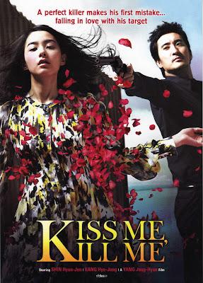 http://1.bp.blogspot.com/_EbcAmDP5nOU/S7SHBHFSg5I/AAAAAAAACSo/cPMVezWbHf4/s1600/Kiss.Me.Kill.Me.jpg