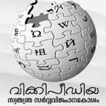 "<a href=""http://ml.wikipedia.org"">മലയാളം വിക്കിപീഡിയ</a>"