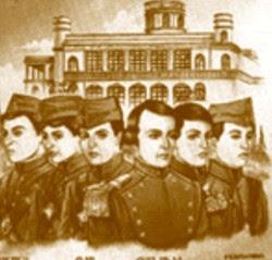 colegio militar mexico