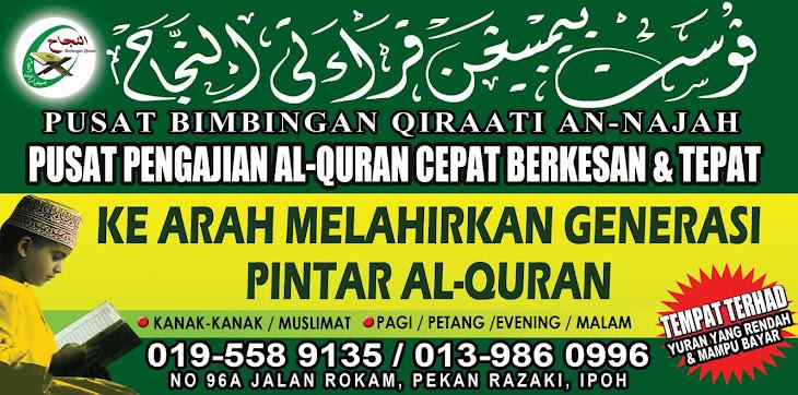Qiraati