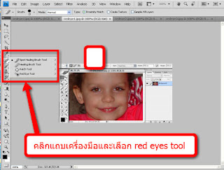 Download Adobe Photoshop CS3 Full Version Gratis