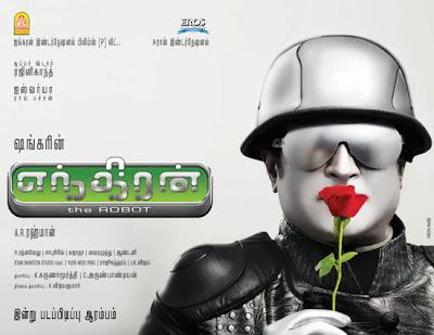 Shankar Movie Endhiran - The Robot First Look