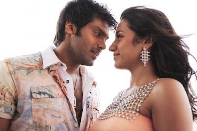 Trisha and Arya in Kollywood Movie Sarvam - Photo Gallery