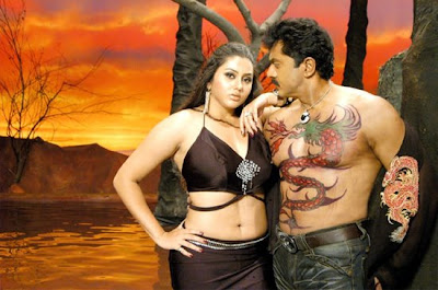 Sarath Kumar and Namintha in Kollywood Movie 1977 - Review