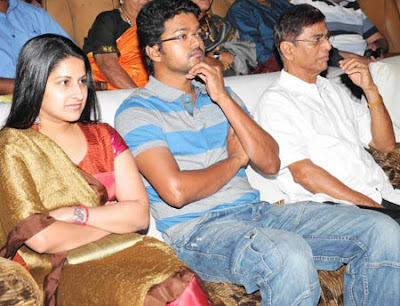 Ilayathalapathy Vijay in his mother concert Chennaiyil Thiruvaiyar