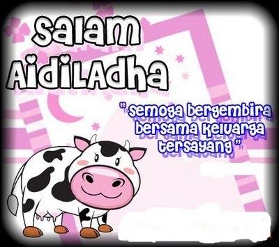 DP BBM Selamat Hari Raya Idul Adha 1433 H 2012 M