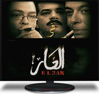 بين مصر والمغرب