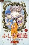 Ultimo tomo publicado en Japón: