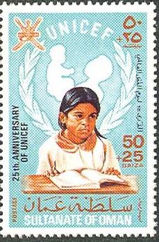 طوابع عمانية نادرة B1-PG073_1.jpg