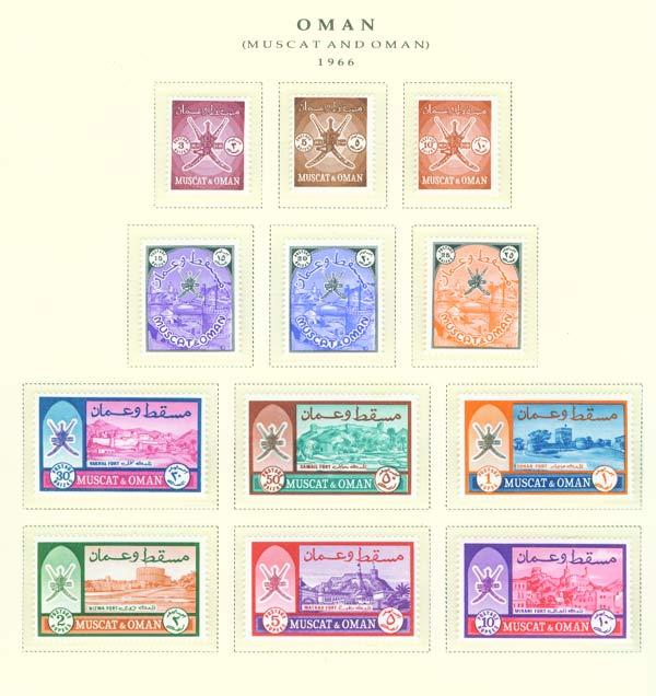 طوابع عمانية نادرة 484045727.jpg