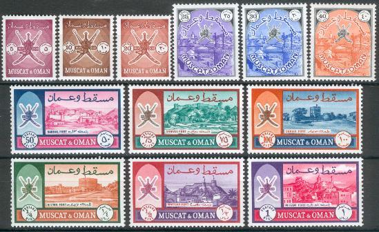 طوابع عمانية نادرة o022.jpg