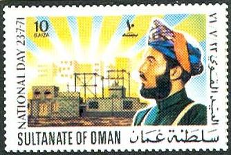 طوابع عمانية نادرة B1-PG072_4.jpg