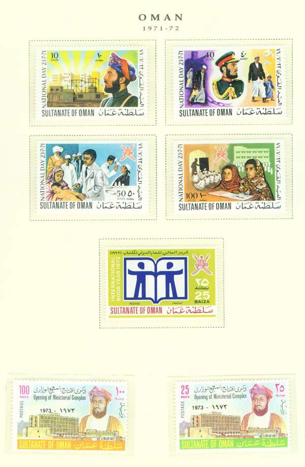 طوابع عمانية نادرة 434575647.jpg