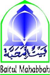 Baitul Mahabbah