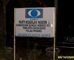 Bangunan Asal Pejabat KeADILan Bayan Baru...(rumah Pak SaLim)