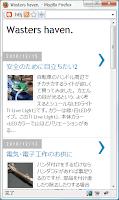 モバイルテンプレート画面