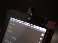 画面のBluetoothにもチェックが入っています