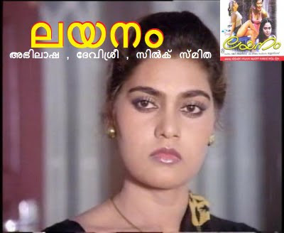 Mallu Online Movies: Watch Mayuri Malayalam Movie Free Quality