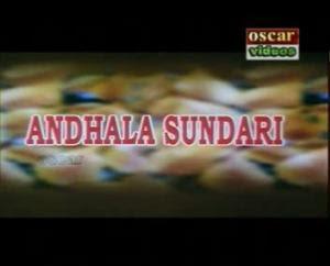 watch andala sundari movie malayalam hot movie