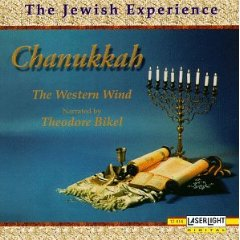 [Chanukah+Western+Wind+Bikeljpg]