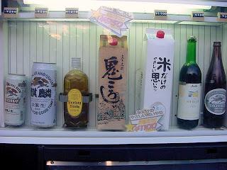 japanese food diary vending machines