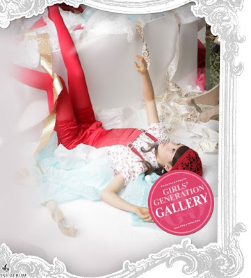girls generation gallery