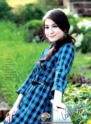 Shwe Myanmar Magazine http://www.pic2fly.com/Shwe+Myanmar+Magazine ...