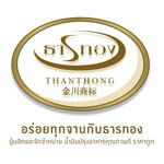 Thanthong Oil