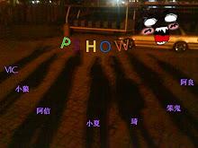 PSHOW