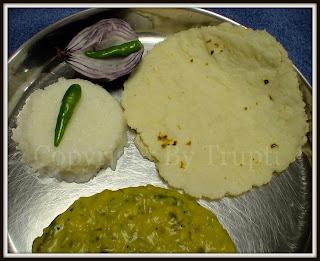 Pithale - Bhakri (Besan Curry and Rice Roti)