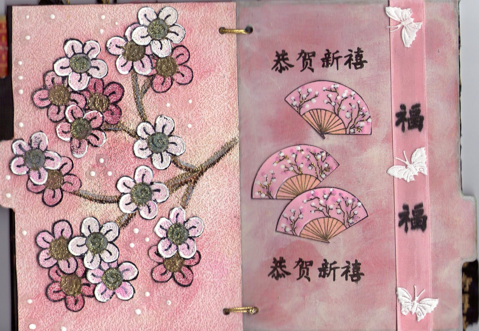 http://1.bp.blogspot.com/_Eu3T77OKImk/THey7IlfcaI/AAAAAAAAAC4/jVd7xRC7wW0/s1600/page+5+%26+6.jpg