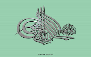 Islamic Wallpapers Online, Top Islamic Wallpapers Online, Best Islamic Wallpapers