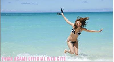 麻美ゆま公式網站成立