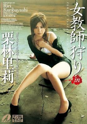 女教師系列 2 - 女教師狩り in XXX