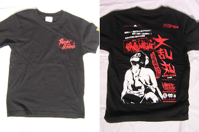 玲丸T恤發售!