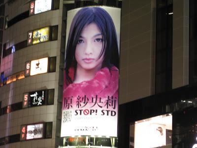 【2009去日本】渋谷行記實