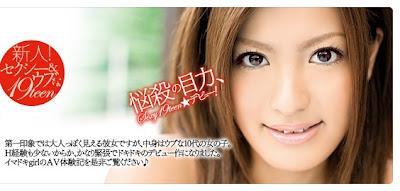 Kuki公式網站上線!